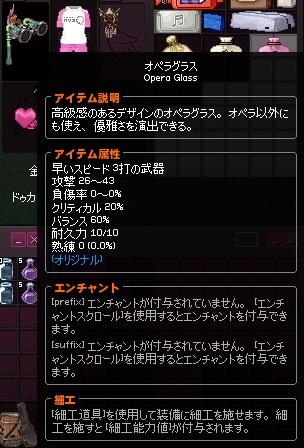 mabinogi_2017_01_29_002