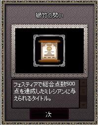 mabinogi_2017_02_19_008
