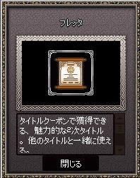mabinogi_2015_07_22_008