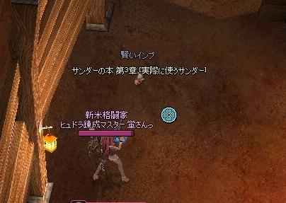 mabinogi_2016_09_22_005