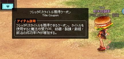 mabinogi_2015_07_22_006