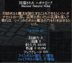 5bbf0288.jpg