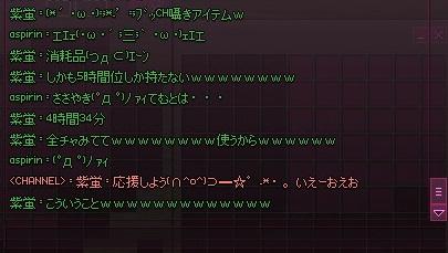 mabinogi_2016_12_22_003