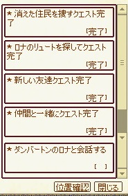 mabinogi_2016_05_27_068