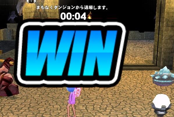 mabinogi_2016_11_25_002