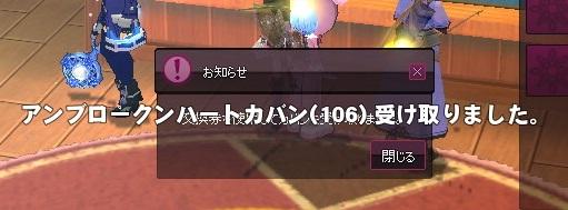 mabinogi_2016_03_01_009