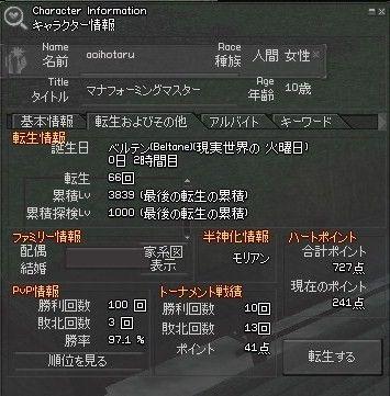6e4826c5.jpg