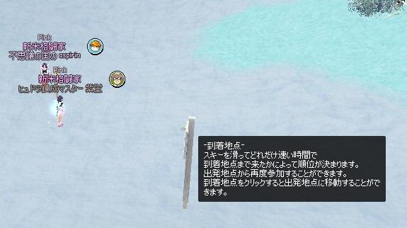 mabinogi_2014_09_02_009