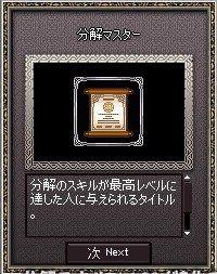 7242cfd4.jpg