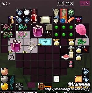 mabinogi_2016_09_05_014
