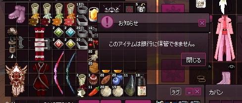 mabinogi_2015_09_21_002