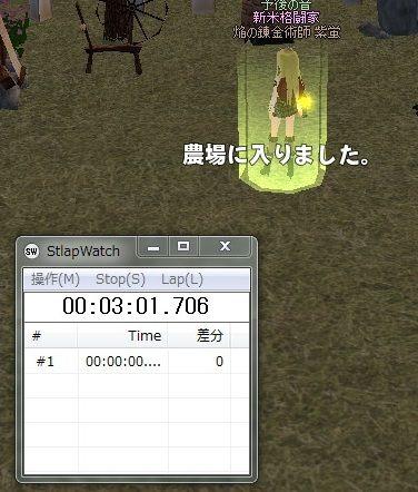 7a5ee2a1.jpg