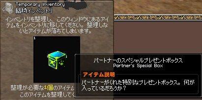 7fc30218.jpg