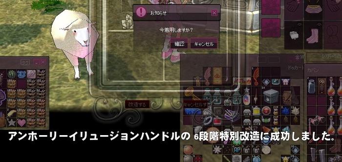 mabinogi_2017_02_04_018