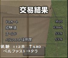 8c4495c8.jpg