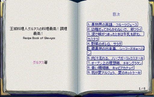 mabinogi_2014_03_28_014