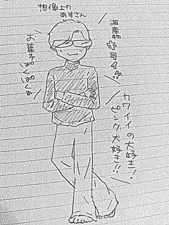 8dd4438b.jpg