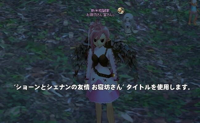 mabinogi_2016_09_02_023