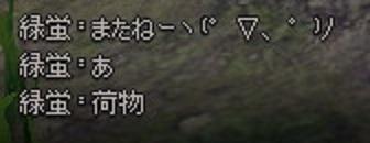 mabinogi_2014_04_11_007