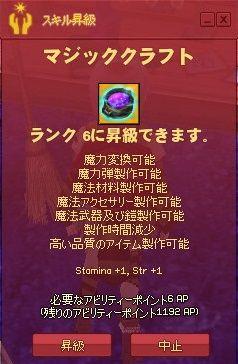 mabinogi_2013_10_07_004
