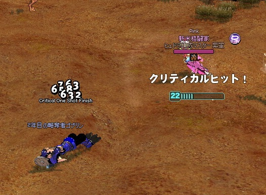 mabinogi_2017_01_10_003