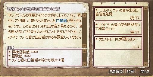 mabinogi_2016_12_25_020