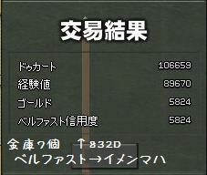 950a74d8.jpg