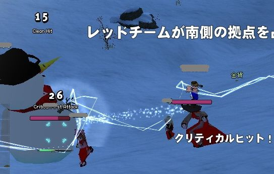 雪合戦イベント