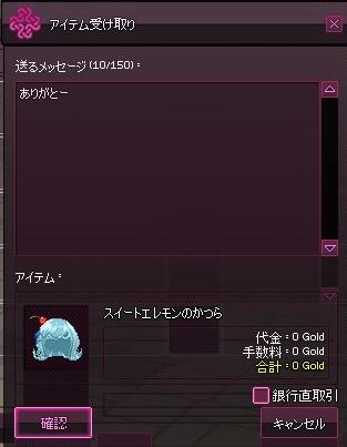 mabinogi_2016_04_07_005