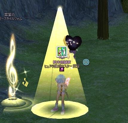 mabinogi_2017_01_23_001