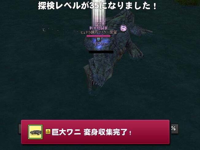 mabinogi_2016_11_15_010