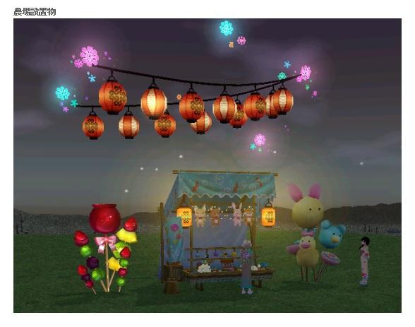 天灯お祭り公式ページ