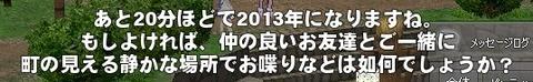 9b09cf92.jpg