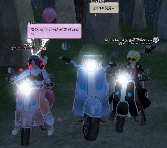 mabinogi_2014_09_20_036
