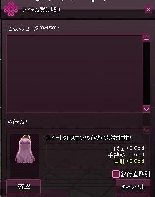 mabinogi_2016_03_24_001