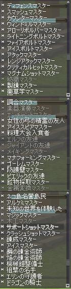 9da84ba4.jpg