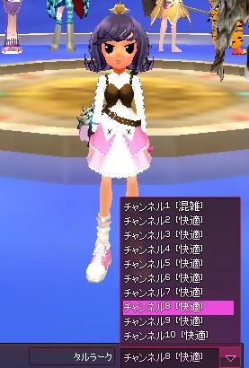 mabinogi_2014_09_19_001