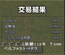 a0b1990c.jpg