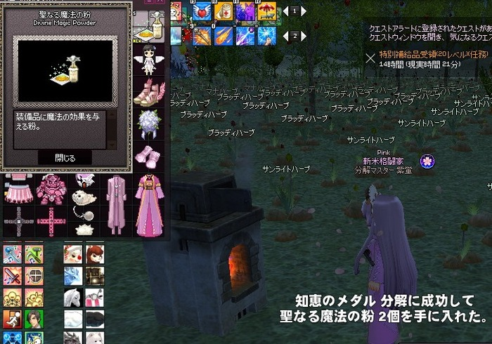 mabinogi_2016_04_02_002