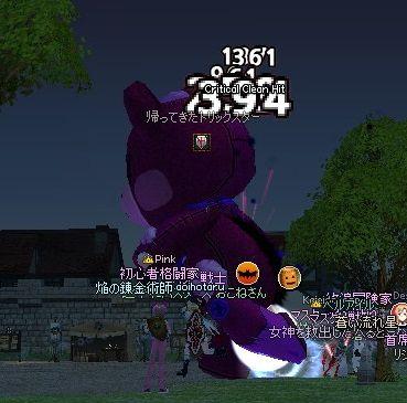 mabinogi_2013_11_28_008