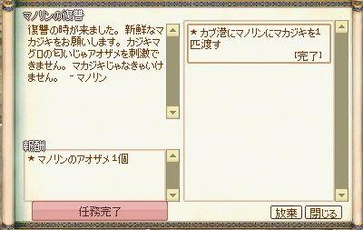 a9135880.jpg