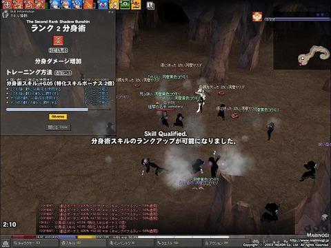 ac7fb802.jpg