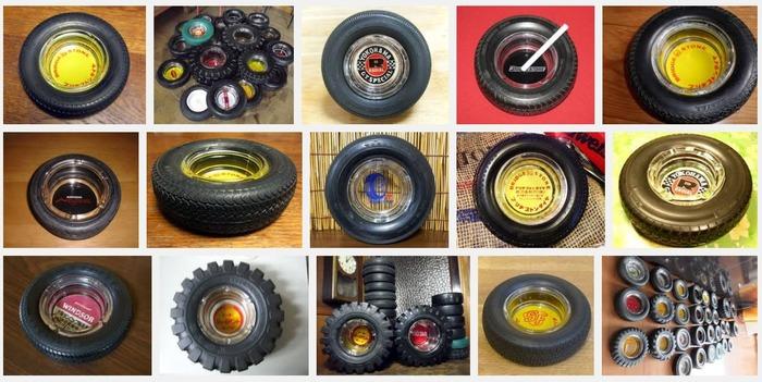 タイヤの灰皿