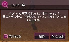 mabinogi_2017_01_11_011
