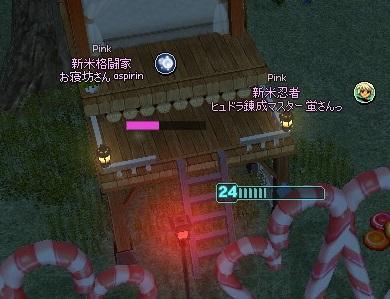 mabinogi_2017_02_24_012