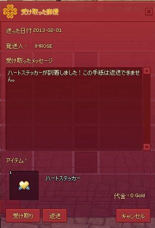 b3df8181.jpg