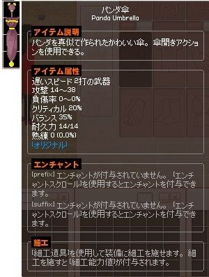 b6983be9.jpg
