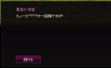 mabinogi_2014_04_24_002