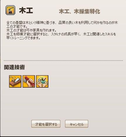b8cd0393.jpg