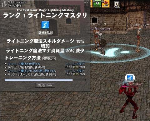 bd40f820.jpg